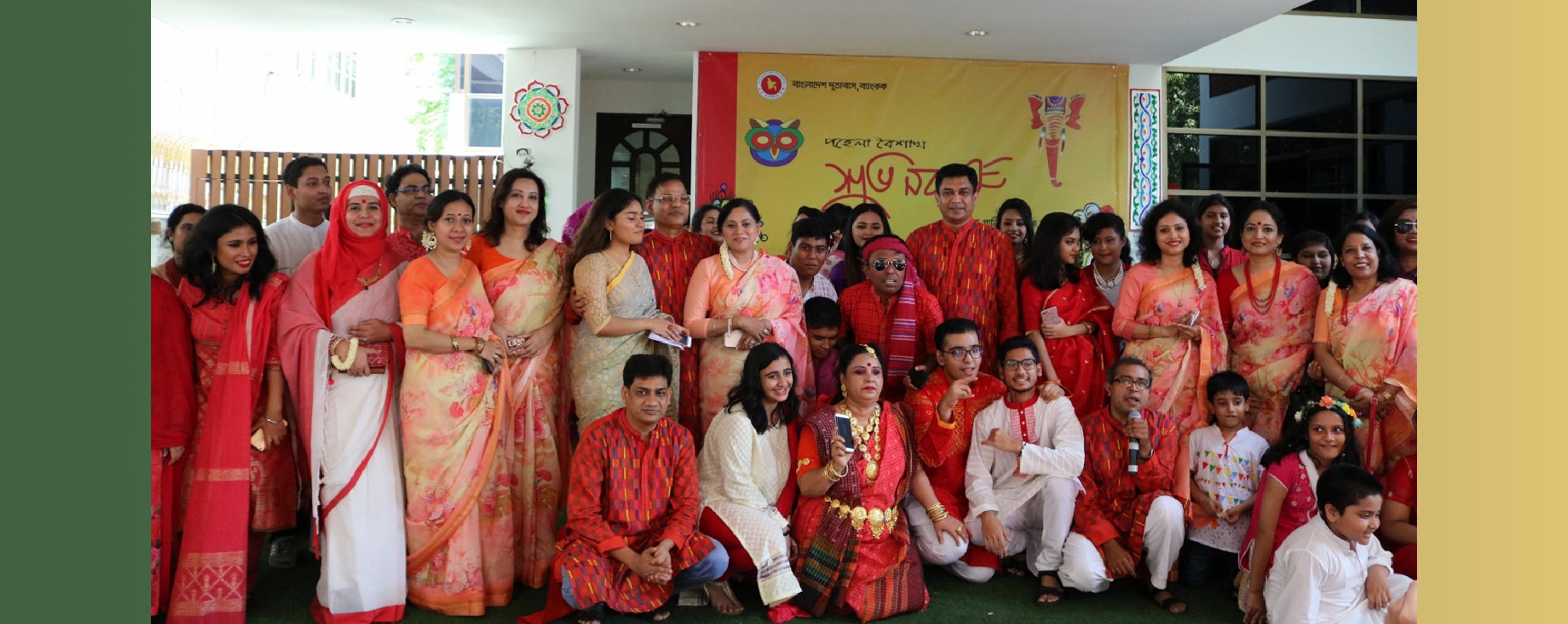 The Embassy celebrated 'Pohela Baishakh' 1426 with a colorful 'Boishaki Mela', festive presentation of deshi Bangla food and a lively cultural show.