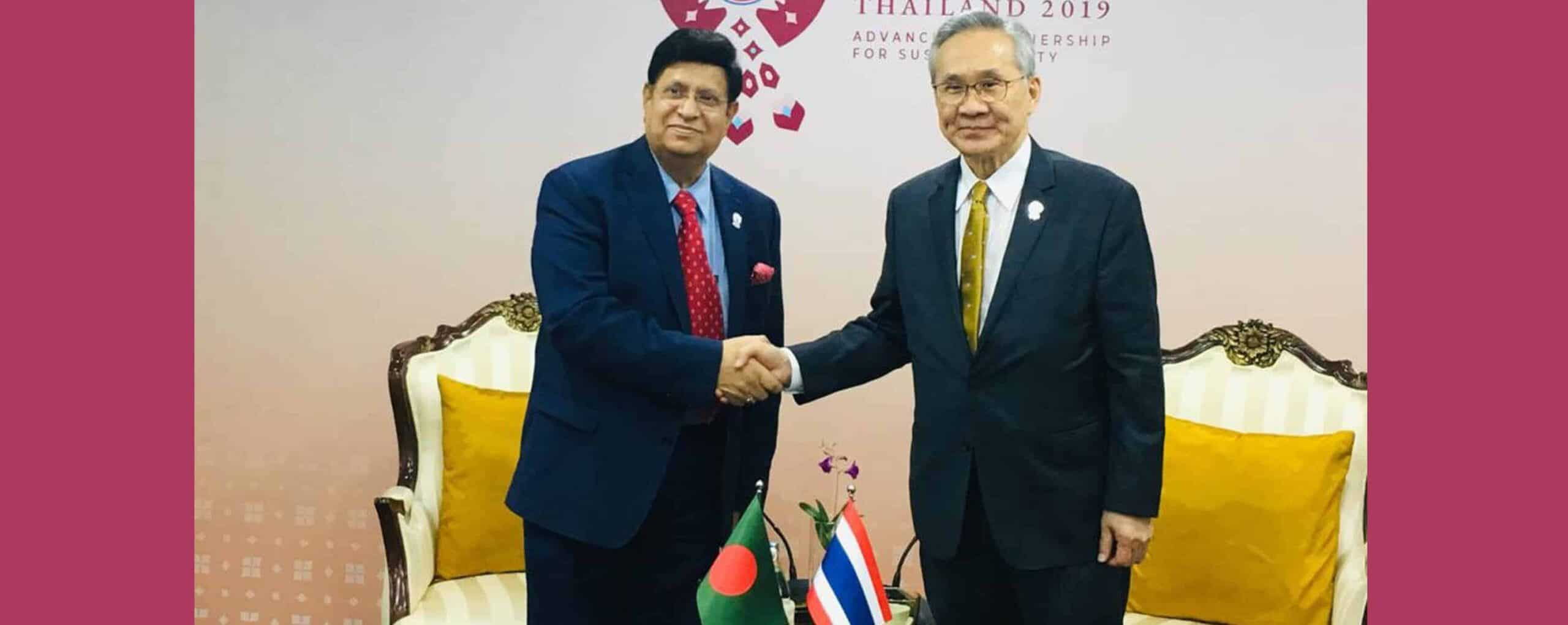 H.E. Foreign Minister Momen seeks support and cooperation from ASEAN Regional Forum Partners in the early repatriation of Rohingya