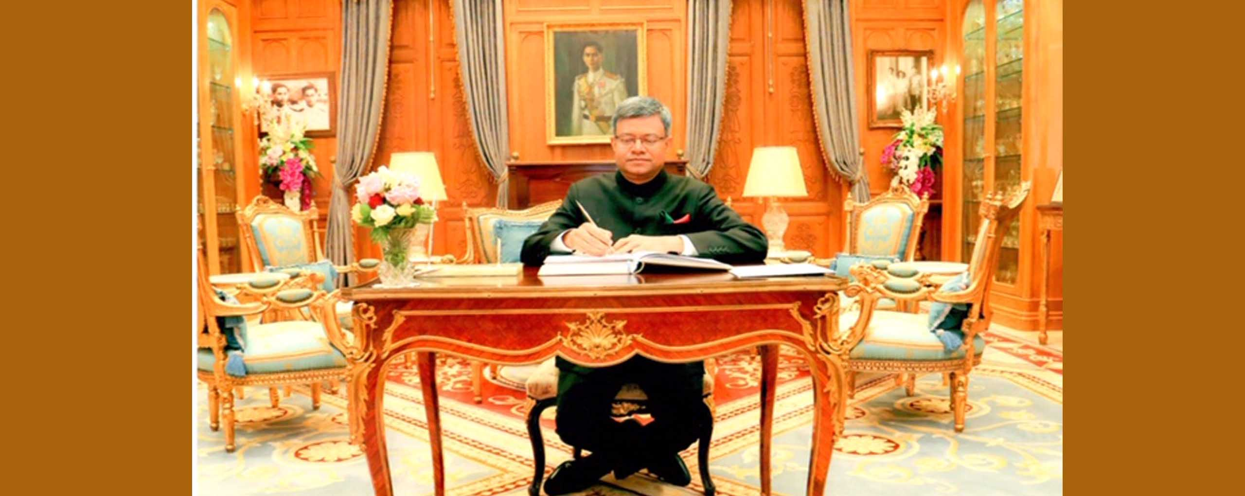 Ambassador of Bangladesh to the kingdom of Thailand H.E. Mr. Mohammed Abdul Hye is presenting his Credential to His Majesty King of Thailand Maha Vajiralongkorn